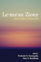 Le-maʿan Ziony