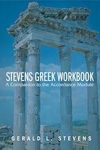 Stevens Greek Workbook
