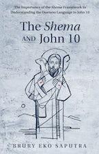 The Shema and John 10