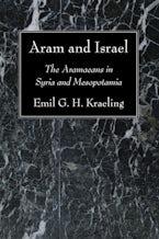 Aram and Israel