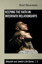 Keeping the Faith in Interfaith Relationships