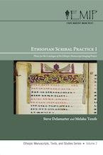 Ethiopian Scribal Practice 1