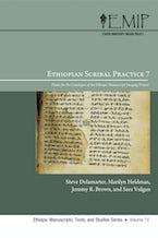 Ethiopian Scribal Practice 7