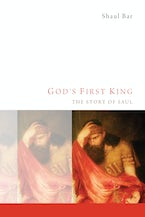 God's First King