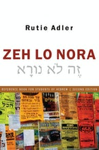 Zeh Lo Nora: Reference Book for Students of Hebrew