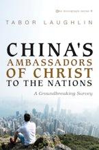 Experiencing the Gospel