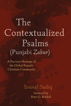 The Contextualized Psalms (Punjabi Zabur)