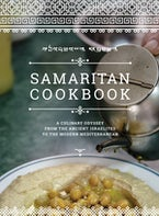 Samaritan Cookbook